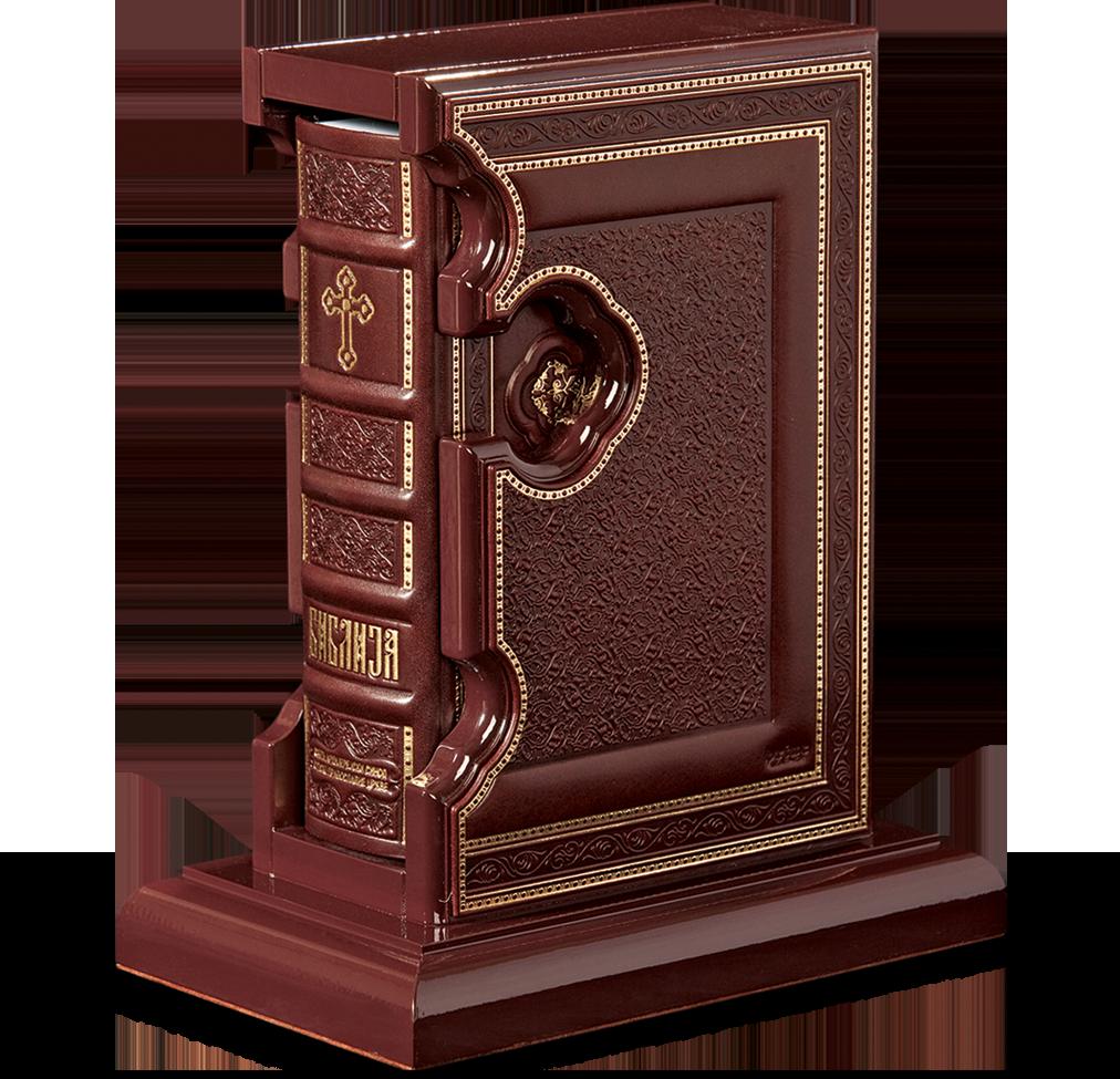 Библија со постолје - 110 евра