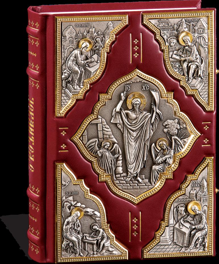 Богослужбено евангелие - лукс - цена-450 евра