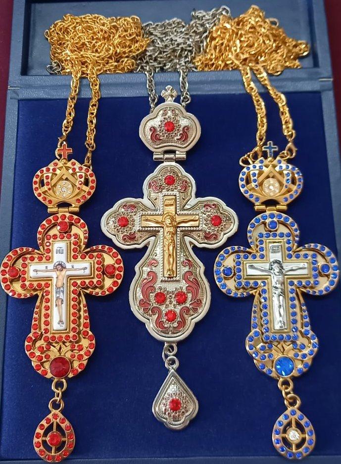 Крст граден - 250 евра 2