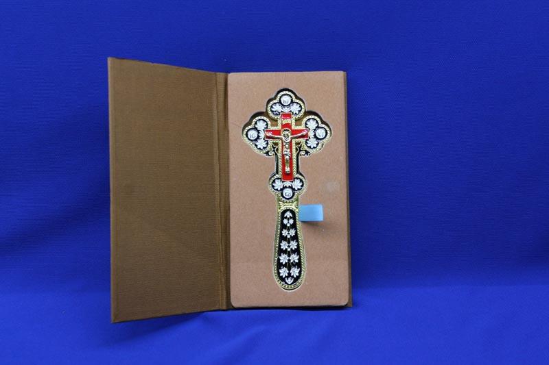 Крст рачен свештенички II - 20 evra