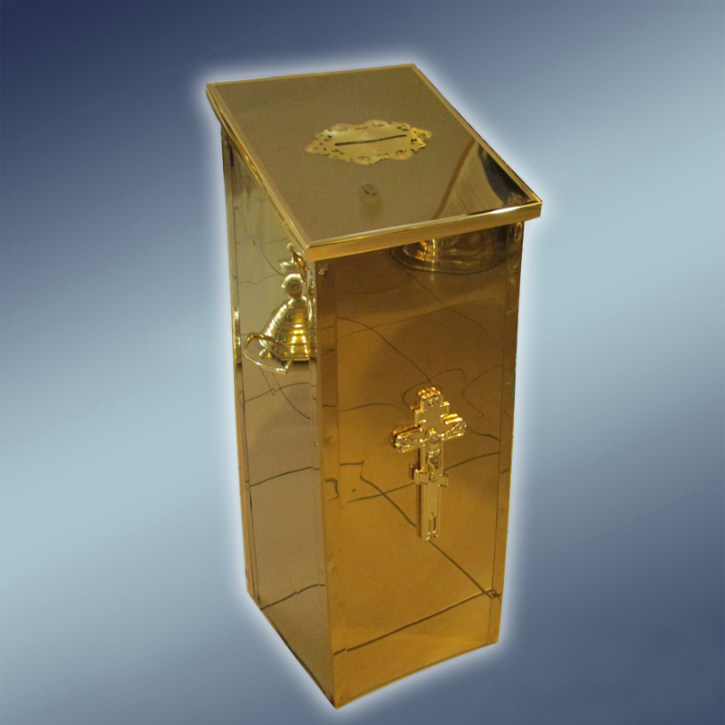 Кутија за доброволен прилог -