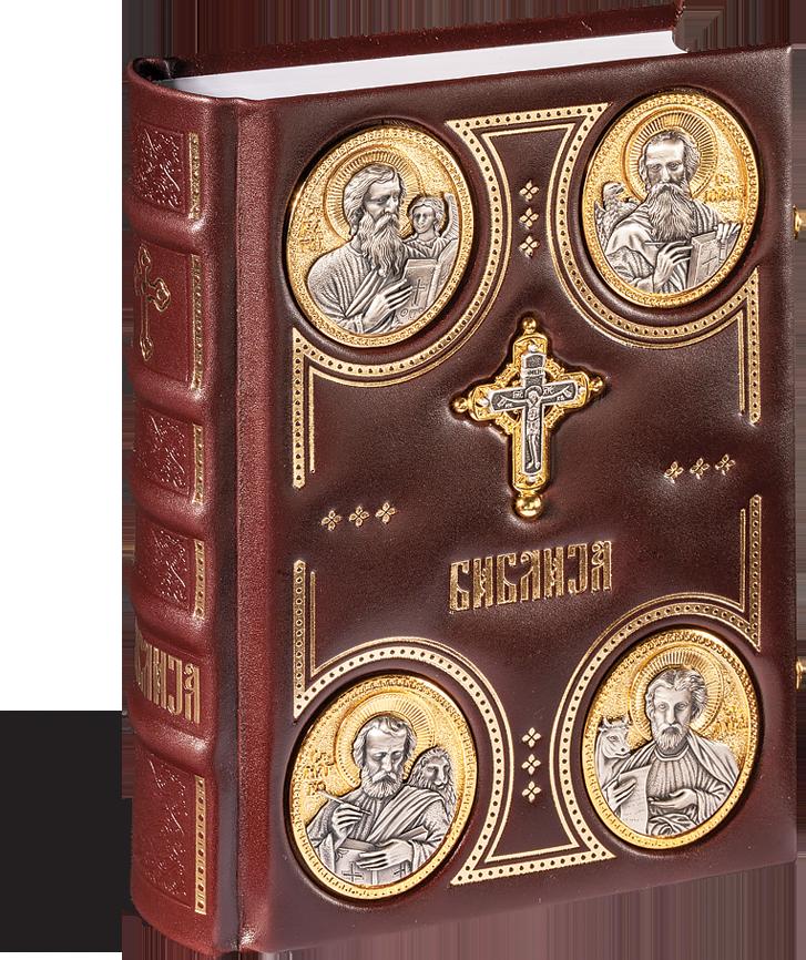 543.-Biblija-sa-okovima-2