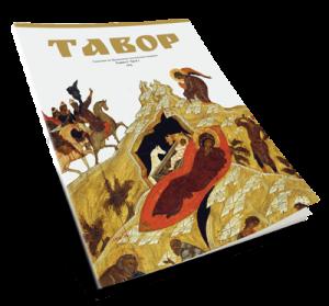 Tavor-XL