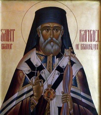 Св. Рафаил, еп. Бруклински