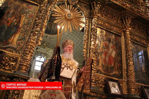Неделата на Православието во Фанар