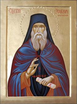 Свети Јоаким Осоговски