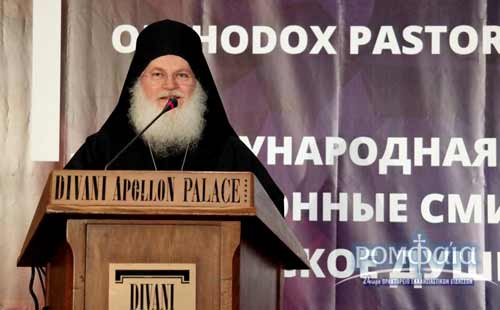 Старец Ефрем Ватопедски